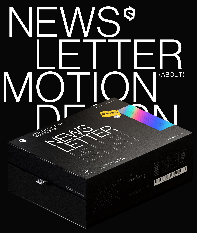 news_box-1